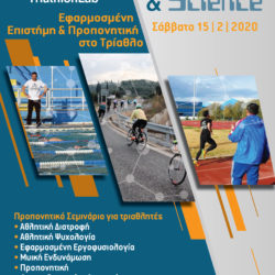 Triathlon and Science Seminar