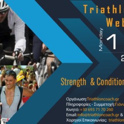 Triathlon Coach Webinars