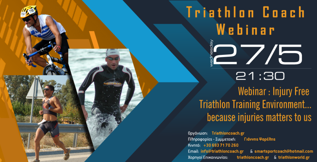 injury Triathlon Training