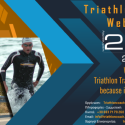Injury Free Triathlon Training